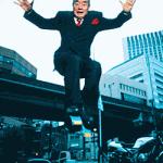 Dr-Nakamatsu